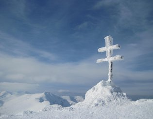 Gyömbér-csúcs (2043m) - hótalpas túra